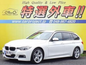 BMW 3シリーズ 318i Mスポーツ インテリセーフティ HDDナビ Bカメ