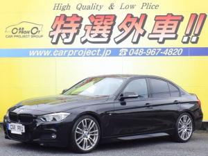 BMW 3シリーズ 320i Mスポーツ インテリセーフティ HDDナビ Bカメ