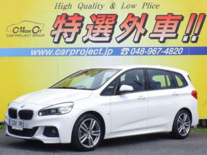 BMW 2シリーズ 220iグランツアラーMスポーツ インテリセーフティ LED