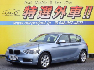 BMW 1シリーズ 116i 1オナ HDDナビ Bカメ アイドリングストップ