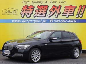 BMW 1シリーズ 116i ユーザー下取り車 SDナビ 地デジTV アイドリングストップ キセノン ETC キーレス CD AUX アルミ