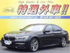 BMW 7シリーズ 740i Mスポーツ インテリジェントセーフティ サンルーフ 純正ナビ フルセグTV 360度カメラ 衝突軽減 ACC アイドリングストップ LEDヘッドライト ミラーETC スマートキー 電動リヤゲート シートヒーター