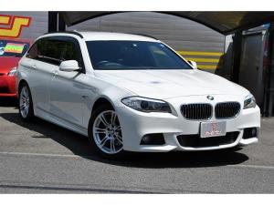 BMW 5シリーズ 523iツーリング Mスポーツパッケージ 禁煙車