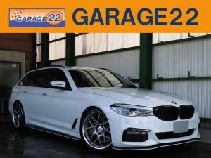 BMW 5シリーズ 523iツーリング Mスポーツ ハイラインPKG イノベーションPKG ローダウン TWS鍛造20インチAW マクストンデザインフルエアロ