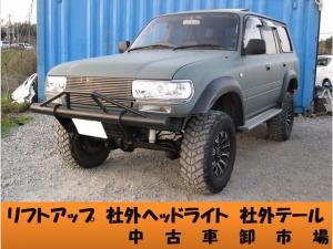 トヨタ ランドクルーザー80 VXリミテッド リフトアップ パイプバンパー サンルーフ