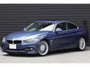 BMWアルピナ/アルピナ D4 ビターボ クーペ