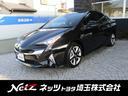 トヨタ/プリウス Aツーリングセレクション