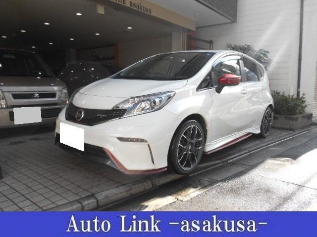 東京都 中古車 安 マニュアル車 おすすめ お近くの方はもちろん、遠方の方も是非、オートリンク浅草にご連絡ください。
