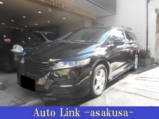 東京都 中古車 安 ミニバン ハイドロ お近くの方はもちろん、遠方の方も是非、オートリンク浅草にご連絡ください。