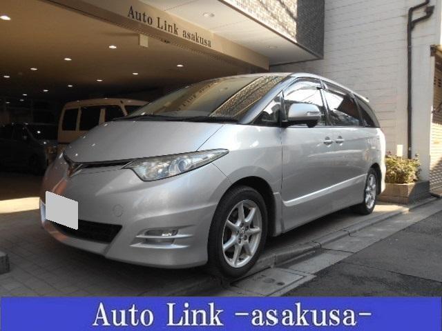 東京都 中古車 安 ミニバン 7人乗り お近くの方はもちろん、遠方の方も是非、オートリンク浅草にご連絡ください。