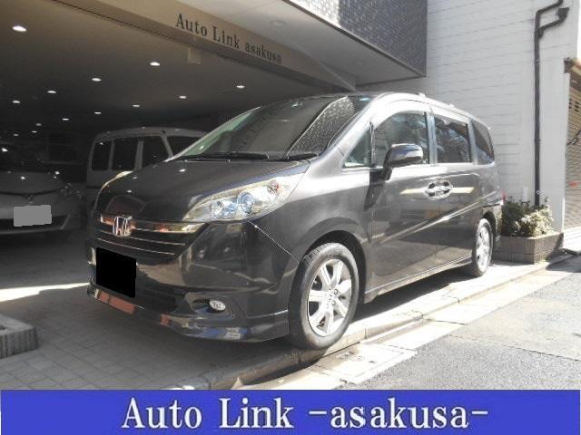 東京都 中古車 安 ミニバン 8人乗り お近くの方はもちろん、遠方の方も是非、オートリンク浅草にご連絡ください。
