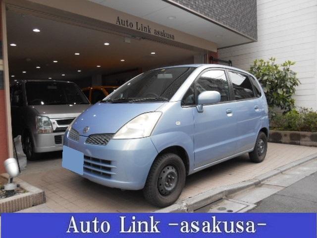 東京都 中古車 安 軽自動車 お近くの方はもちろん、遠方の方も是非、オートリンク浅草にご連絡ください。