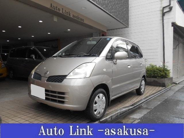 東京都 軽自動車 安 お近くの方はもちろん、遠方の方も是非、オートリンク浅草にご連絡ください。