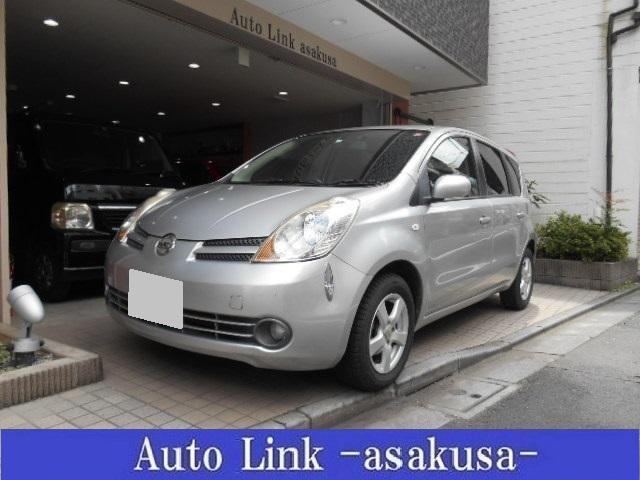 東京都 コンパクトカー 安 ニッサン お近くの方はもちろん、遠方の方も是非、オートリンク浅草にご連絡ください。
