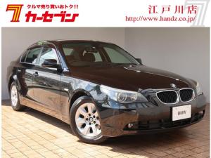BMW 5シリーズ 525iハイラインパッケージ ワンオーナー 純正ナビ 黒革シート シートヒーター HIDヘッドライト パワーシート キーレスキー フォグ