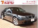 BMW/BMW 525iハイラインパッケージ