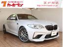 BMW/BMW M2 コンペティション