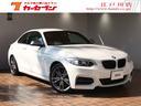 BMW/BMW M240iクーペ