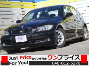 BMW 3シリーズ 320i 純正OPナビ CD再生 キーレス 純正16AW