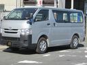 トヨタ/レジアスエースバン 4WD DX SDナビ キーレス ETC リヤヒーター