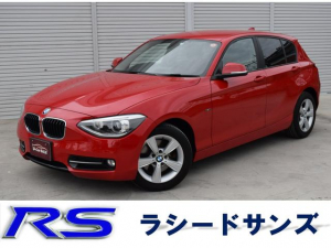 BMW 1シリーズ 116i スポーツ ターボ プッシュスタート キーレス バックカメラ 純正AW パーキングサポートPKG アイドリングストップ