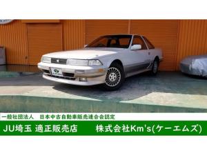 トヨタ ソアラ 2.0GT-ツインターボL 純正フルエアロ 保証付
