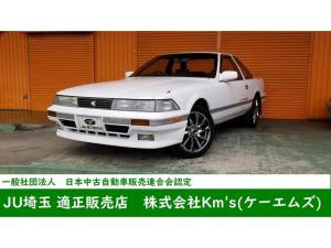 トヨタ ソアラ 2.0GT-ツインターボ 平成3年最終型 保証付