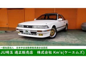 トヨタ ソアラ 2.0GT-ツインターボ 純正サンルーフ BBS16インチアルミホイール 保証付