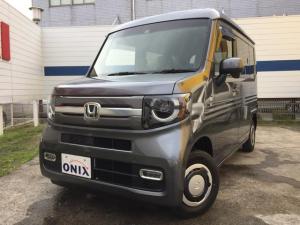ホンダ N-VAN+スタイル ファン・センシング社外7型ナビ1セグ・ナビ装着PKG・ETC