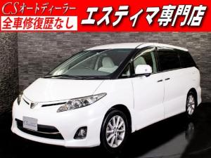 トヨタ エスティマ 2.4アエラス Gエディション 両側自動ドア HDDナビ DVD再生 地デジ リアモニター バックモニター クルーズコントロール 7人乗り