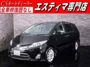 トヨタ エスティマ 2.4アエラス Gエディション 両側パワースライドドア 地デジ DVD再生 7人乗り クルーズコントロール ETC バックカメラ