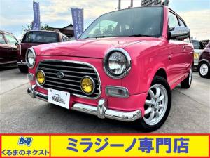 ダイハツ ミラジーノ ミニライトスペシャル ミニライトSP 全塗装クラウン純正ピンクサファイアモモタロウ