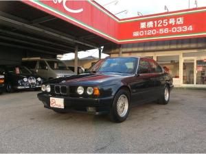 BMW 5シリーズ 535i 車検R4年1月 走行4万キロ台 左ハンドル