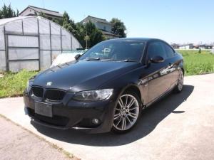 BMW 3シリーズ 320i Mスポーツパッケージ 社外マフラー キーレス HID