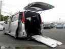 トヨタ/ノア 福祉車両 スロープタイプII 3列シート8人乗り 電動固定式