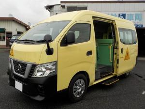 日産 NV350キャラバンバン 幼児バス 大人4幼児18 1オーナー シートベルト ナビ