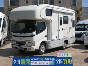 トヨタ カムロード グローバル キング インバーター 温水ボイラー FFヒーター