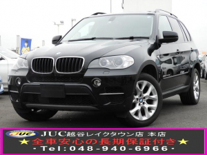 BMW X5 xDrive 35d BP 本革 SR ナビ TV 1年保証