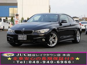 BMW 4シリーズ 420iクーペ Mスポーツ インテリジェントセーフティ レーンキープアシスト 純正HDDナビ バックカメラ クルコン 除菌済 1年保証