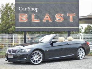 BMW 3シリーズ 335iカブリオレ Mスポーツパッケージ 335iカブリオレ Mスポーツパッケージ 電動オープン ベージュ本革シート 純正HDDナビ ローダウン コーナーセンサー BMWPerformanceマフラー 純正19AW aFeエアクリーナー