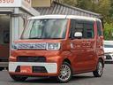 トヨタ/ピクシスメガ L SA 衝突軽減ブレーキ 両側スライド片側自動ドア