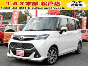 トヨタ タンク カスタムG-T登録済未使用車/ナビPKG/コンフォートPKG