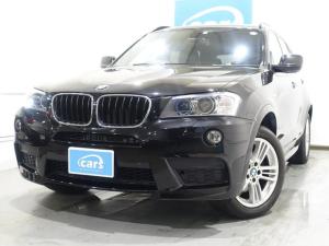BMW X3 xDrive 20i Mスポーツパッケージ 禁煙・ワンオーナー・全国対応1年保証付・ハーフレザー・純正ナビ・フルセグTV・バックカメラ・Pセンサー
