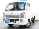 三菱/ミニキャブトラック G