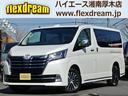 トヨタ/グランエース G