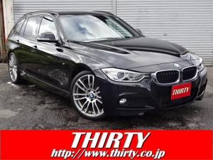BMW 3シリーズ 320dツーリング Mスポーツ 純正ナビ 衝突軽減 ACC