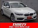 BMW/BMW 118i セレブレーションエディション マイスタイル