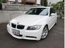BMW/BMW 320i Mスポーツパッケージ屋内保管 記録簿 禁煙 ETC