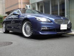 BMWアルピナ B6 ビターボ ALLRAD グランクーペ ACC サンルーフ 白革  harman/kardon