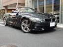 BMW/BMW 440iカブリオレ Mスポーツ ブラウンレザーシート ACC